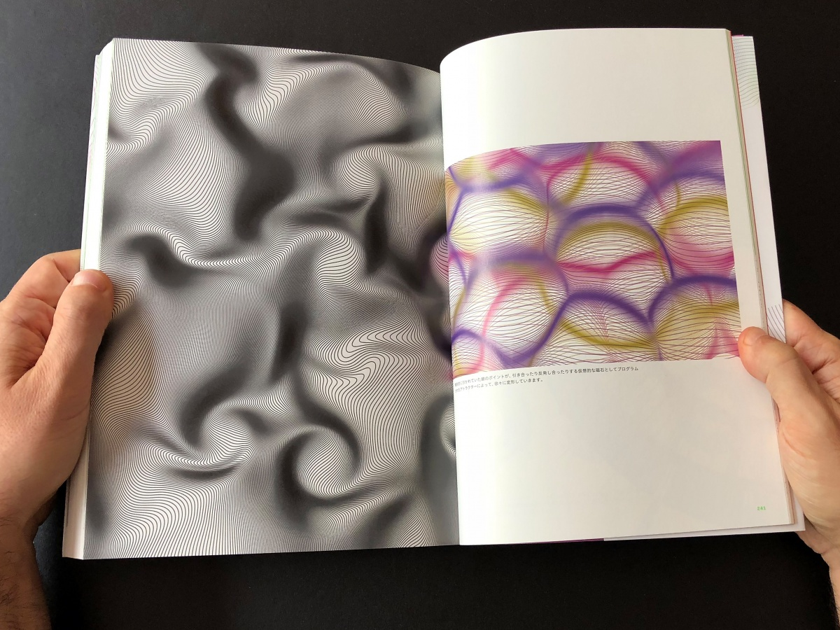 Generative Design: Visualize, Program, & Create with